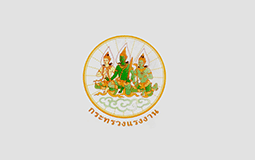 Mae Hong Son province, considered regular employees, elected officials and residents outstanding year in 2551.