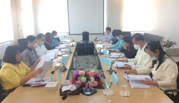 ประชุมคณะกรรมการจัดทำแผนยุทธศาสตร์ด้านแรงงานระดับจังหวัด (พ.ศ.2563 -2565) ครั้งที่ 1/2563