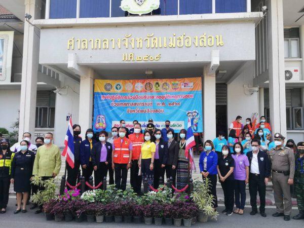 แรงงานจังหวัดแม่ฮ่องสอนร่วมเปิดศูนย์ปฎิบัติการร่วมป้องกันลดอุบัติเหตุทางถนน ช่วงเทศกาลสงกรานต์ พ.ศ. 2564