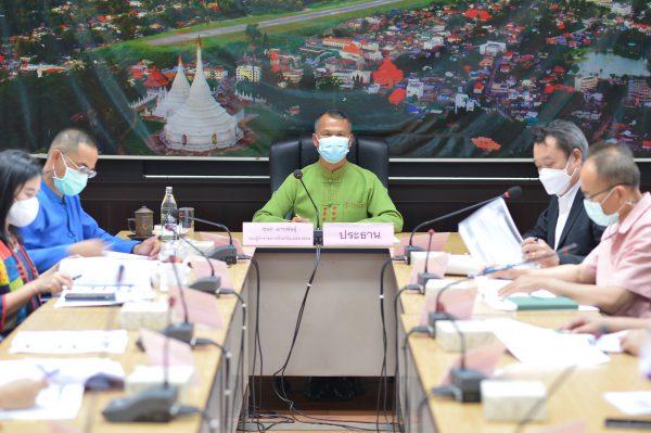 การประชุมคณะอนุกรรมการพิจารณาอัตราค่าจ้างขั้นต่ำจังหวัดแม่ฮ่องสอน ครั้งที่ 1 ประจำปี พ.ศ.2564
